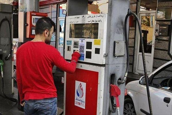 اقتصاد سیاسی بنزین ۱۱ هزار تومانی