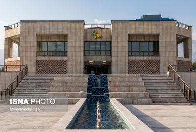 تصاویر کوشک باغ زیبای هنر در تهران