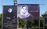 در دیدار مسوولان با خانواده ریحانه سادات یاسینی چه گذشت!