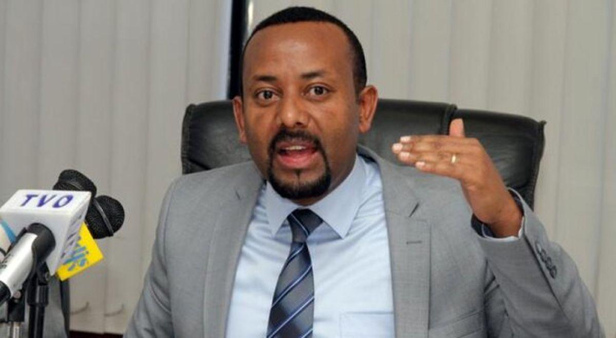 حمله اتحادیه اروپا به اتیوپی