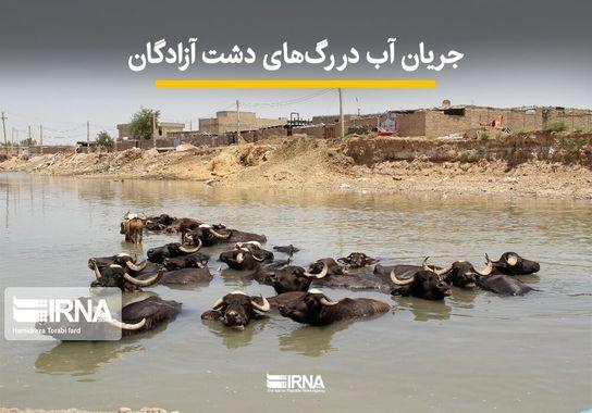 خشکسالی خوزستان
