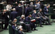 جدیدترین جزئیات جلسه بررسی صلاحیت وزیر پیشنهادی صمت
