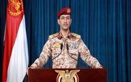 فوری| یمن با ۶ پهپاد آرامکو در ریاض را هدف قرار داد