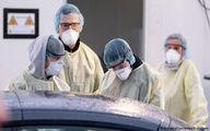 شمار مبتلایان به کروناویروس در جهان از مرز ۶۳۴ هزار تن گذشت/ شمار قربانیان نزدیک به ۳۰ هزار تن