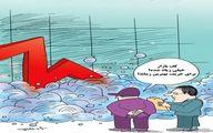 کاریکاتور/ کف بازار!