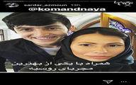 سلفی سردار آزمون با مجری زن روسیه/عکس