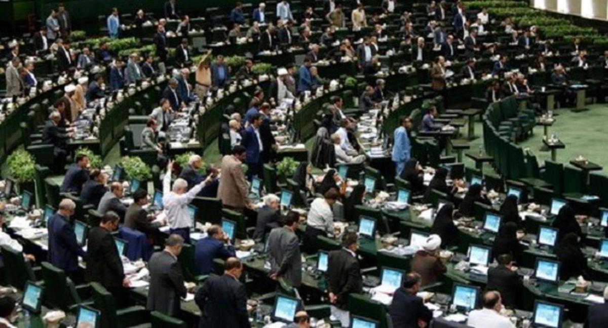 مبلغ حقوق نمایندگان مجلس اعلام شد + جزئیات