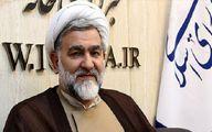 نایب رئیس کمیسیون حقوقی مجلس: زندانی کردن محکومان مهریه ممنوعیت شرعی دارد/ مجلس زندان نرفتن بدهکاران مهریه را دنبال میکند