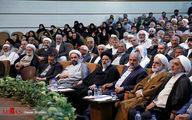 عکس/ دیدار رئیس قوه قضاییه با خانواده شهدا و سران طوایف سیستان و بلوچستان