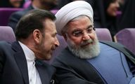 دفاع واعظی از روحانی: رئیس جمهور هم حقوق خوانده و هم ۲۰ سال نماینده مجلس بوده