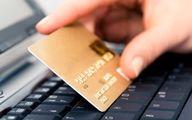 پولشویی شیوه جدید سوء استفاده از حساب بانکی افراد