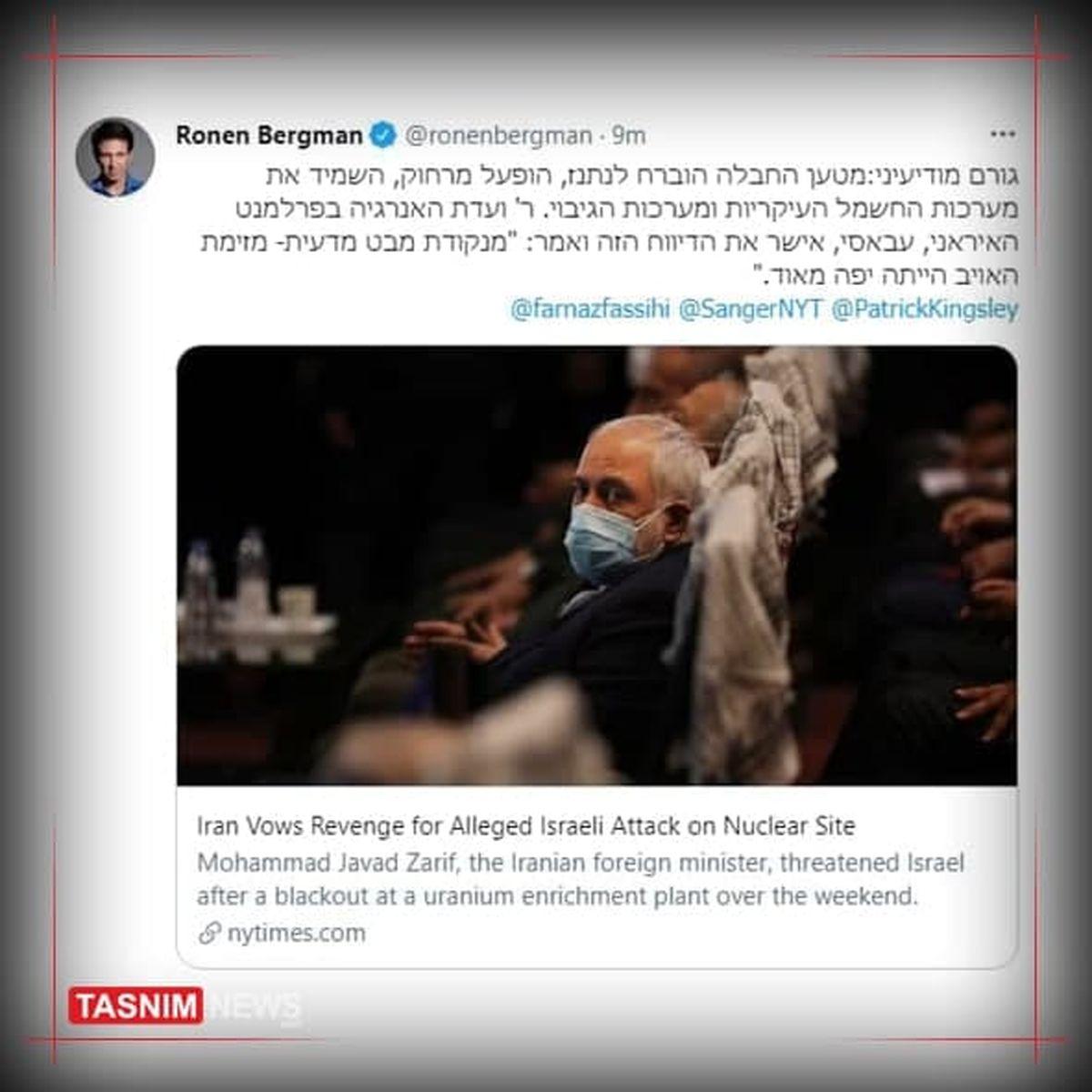 فوری/ ادعای خبرنگار امنیتی اسرائیل درباره نحوه ورود دستگاه انفجاری نطنز به ایران + سند