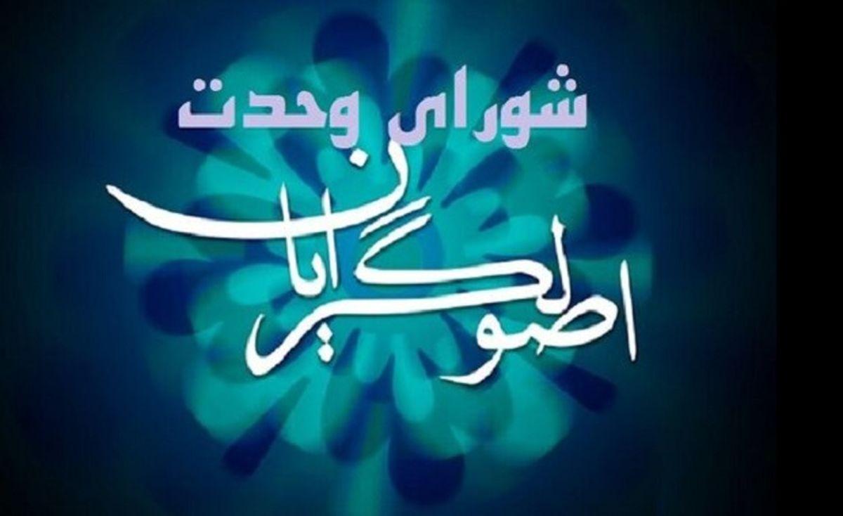 مردم از شعار خسته شده اند / احتمال حضور آیت الله رئیسی قوی است