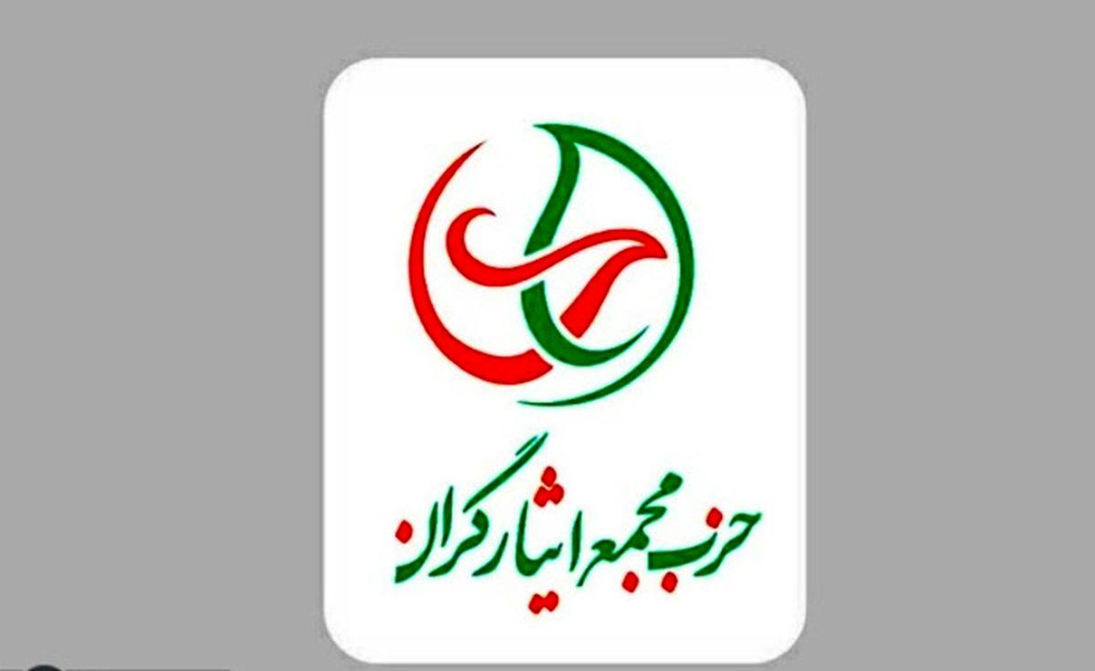 حزب مجمع ایثارگران: گفتمان انقلاب در طی چند دهه تغییر کرد/ شاهد بازگشت اقتدارگرایی هستیم