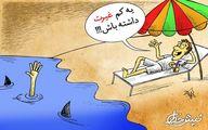 توهین شبکه ورزش به لیلا رجبی/کاریکاتور