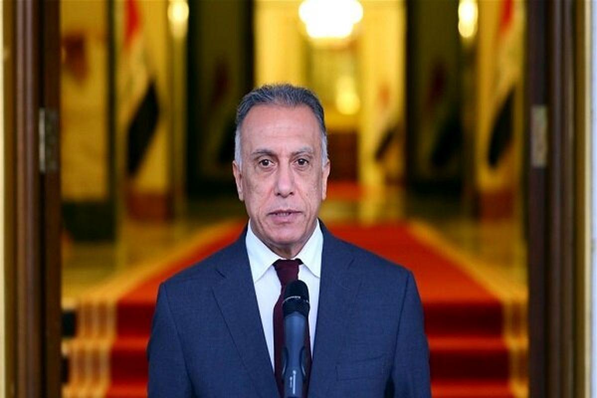 الکاظمی: عراق در آستانه جنگ داخلی بود