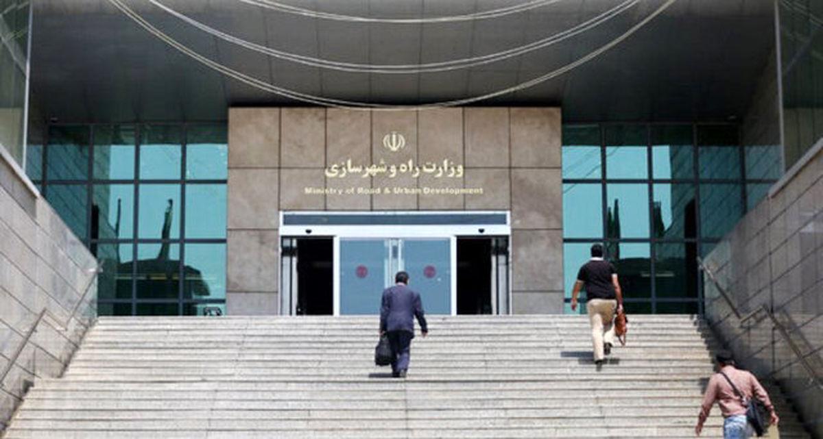 مجلس به تفکیک وزارت راه و شهرسازی رای نداد