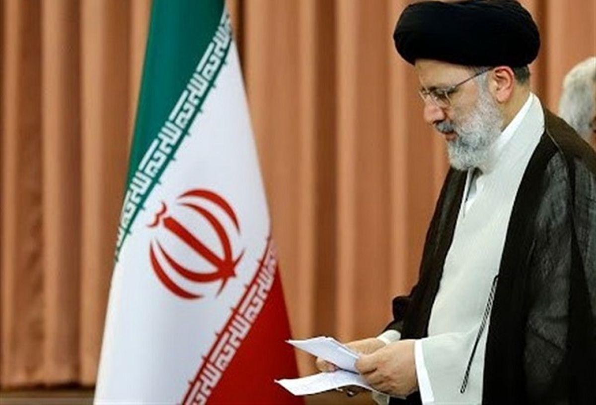 حضور رئیسی در انتخابات ریاست جمهوری قطعی شد + سند