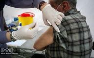 آیا تزریق دُز سوم واکسن سینوفارم لازم است؟