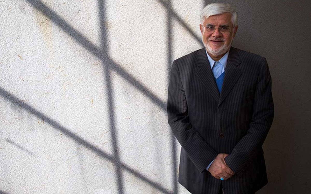 شرایط محمدرضا عارف برای انتخابات ریاست جمهوری ۱۴۰۰