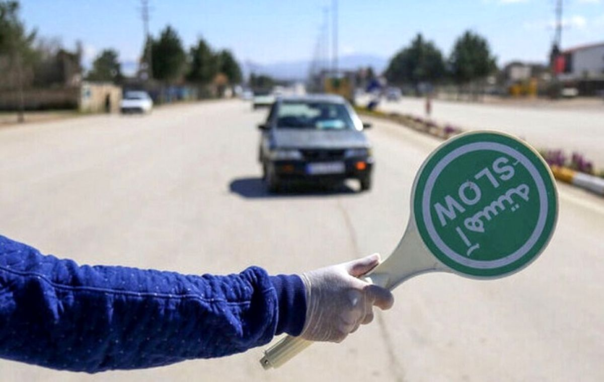 آخرین وضعیت تردد های بین استانی/ تردد در جاده ها آزاد است؟