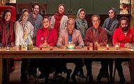 حذف ۶ قسمت از سریال رامبد جوان؛ اتفاق غیرمعمولی برای «مردم معمولی»!