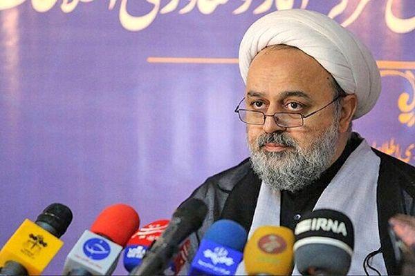 جزئیات برگزاری کنفرانس بینالمللی وحدت اسلامی با حضور سران قوا