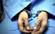بازداشت زن کلاهبردار پشت کانال کولر مرد همسایه