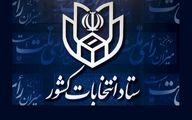 از سعید محمد تا حسین دهقان