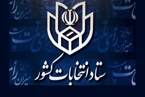 از سعید محمد تا وزیر احمدینژاد