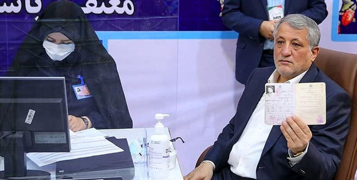 اولین مواضع انتخاباتی محسن هاشمی/ یارانه مشکلی از مردم حل نمیکند