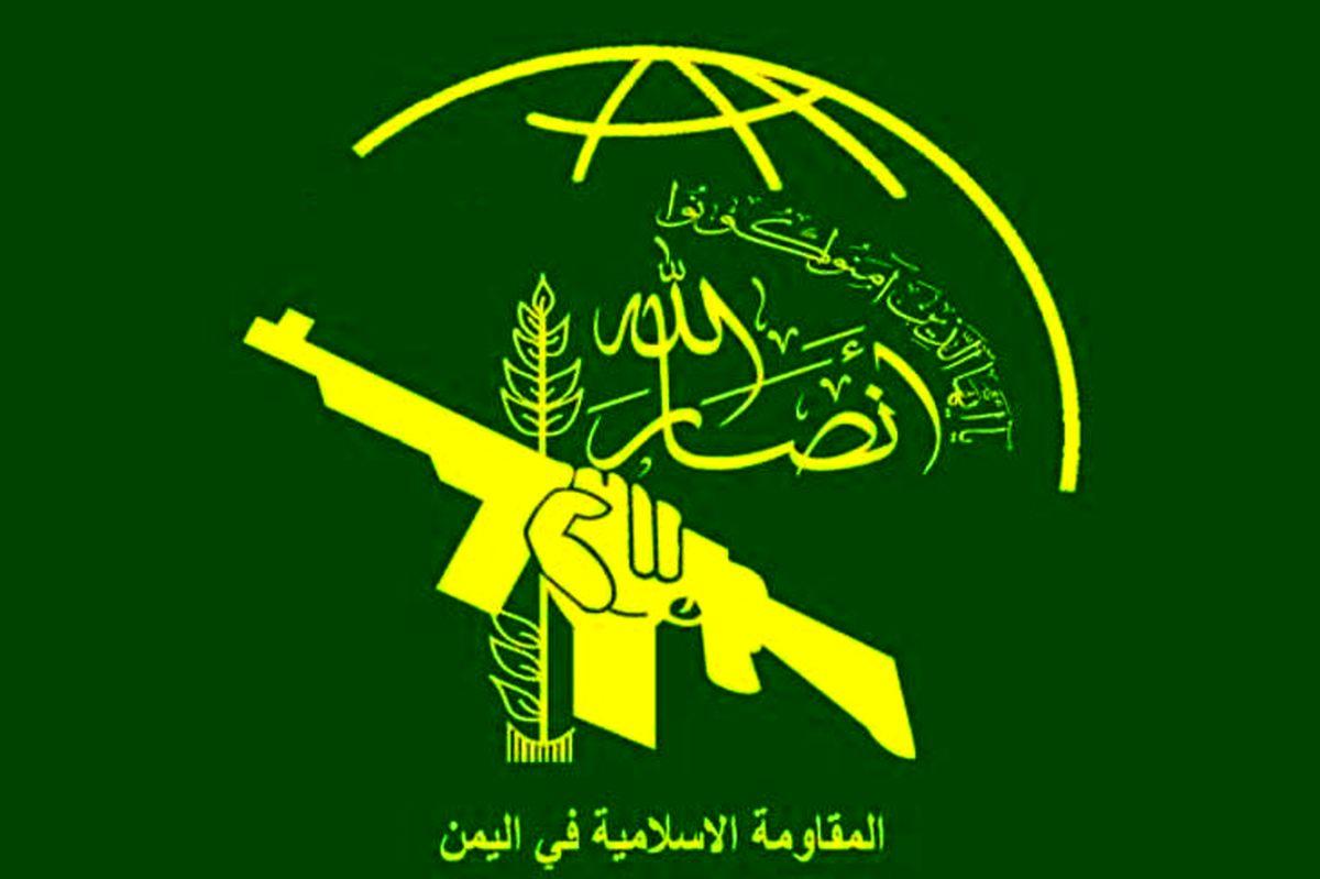 واکنش رسمی انصارالله به پیشنهاد عربستان برای توقف جنگ