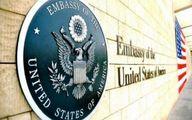 شرط جدید آمریکا درباره صدور ویزا برای اتباع ایران! + جزئیات
