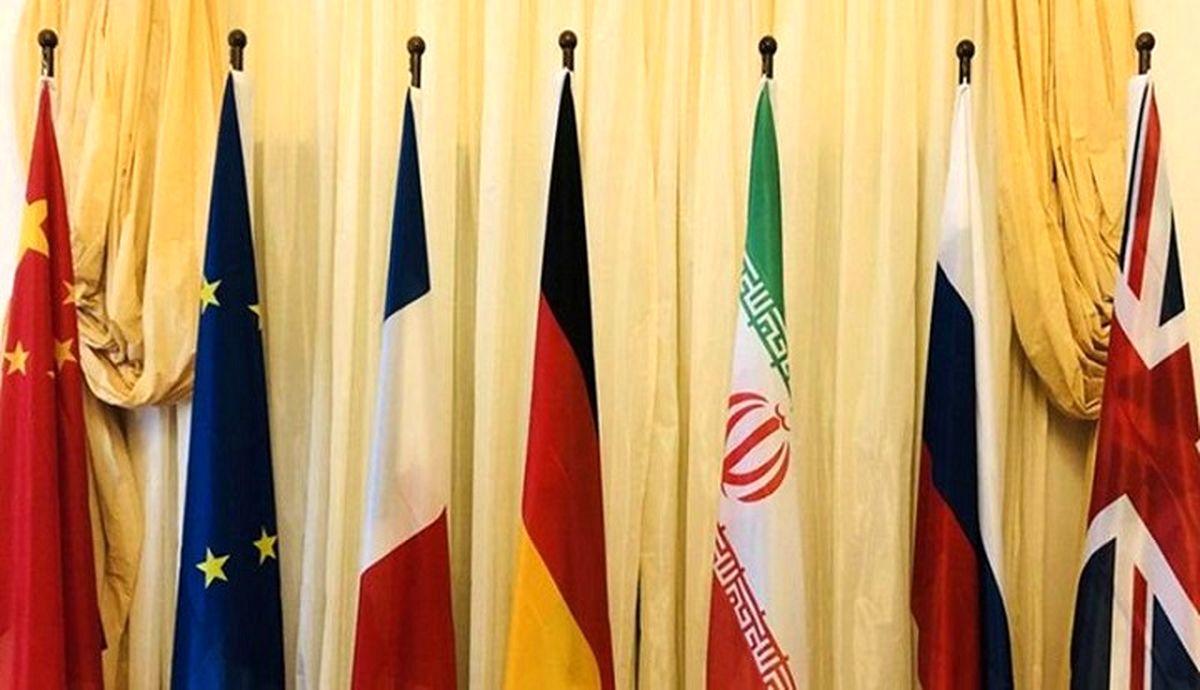 دور پنجم مذاکرات وین/ سناریوهای احتمالی آمریکا برای آزادسازی دارایی های ایران
