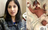 این مادر جوان پس از به قتل رسیدن توسط دزدان زایمان کرد ! + عکس