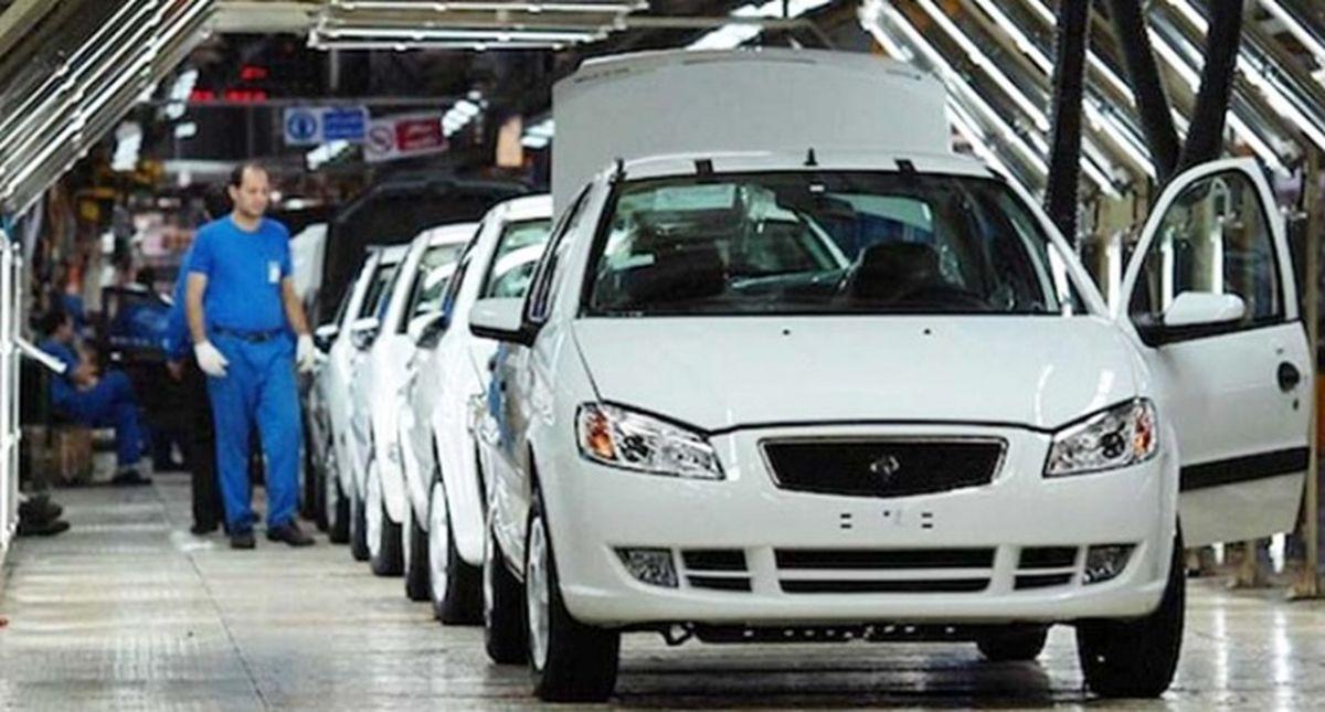 قیمت روز خودروهای داخلی ۱۴۰۰/۰۱/۰۵ + جدول