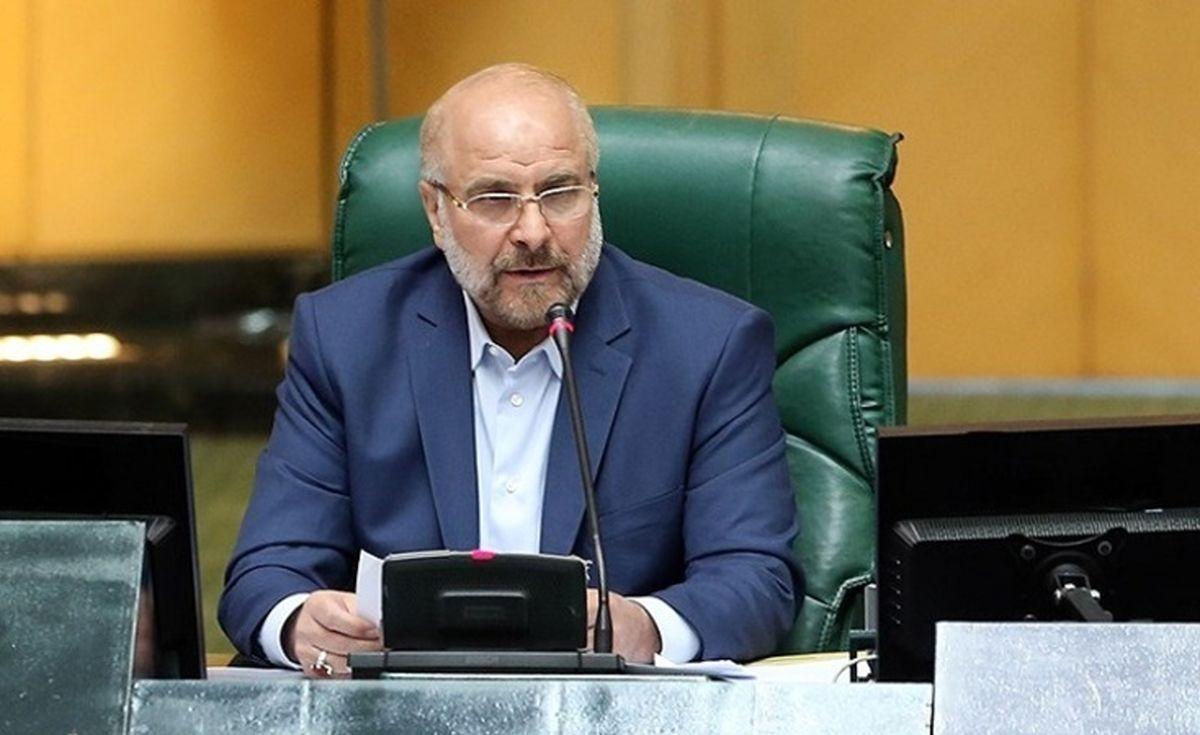 واکنش قالیباف به گرانیها و پایان محدودیتهای تسلیحاتی ایران