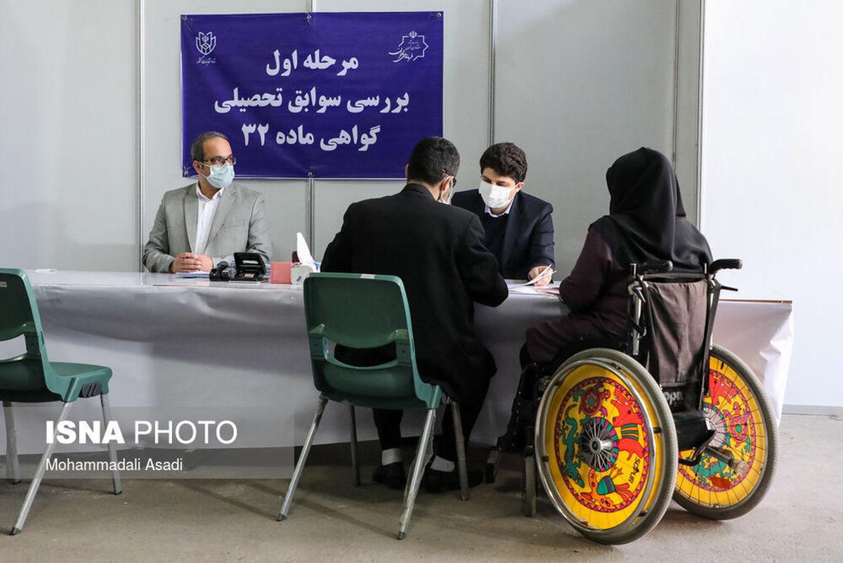 تصاویر دیده نشده از ثبت نام ششمین دوره انتخابات شورای شهر تهران
