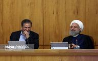 تصاویر: جلسه امروز هیات دولت