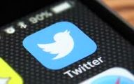 محدودیت جدیدی که به توییتر اضافه میشود، چیست؟