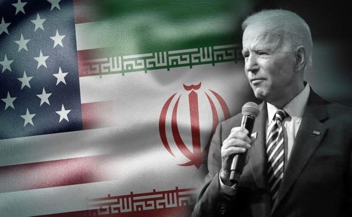 جو بایدن به دنبال افزایش فشار بر ایران ! + جزئیات