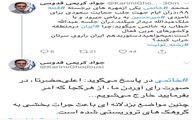 توییت جدید کریمی قدوسی علیه خاتمی/ خاتمی به امیرعبدالله: اعلیحضرتا!/ او در جواب گفت ایران را سرت خراب کنم؟