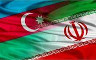آذربایجان دفتر نماینده رهبر انقلاب را پلمب کرد! | جزئیات