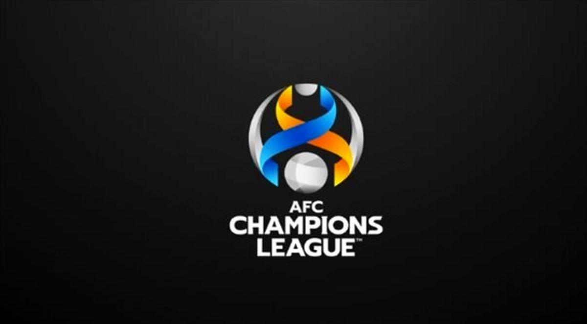تکلیف شیوه برگزاری لیگ قهرمانان آسیا مشخص شد