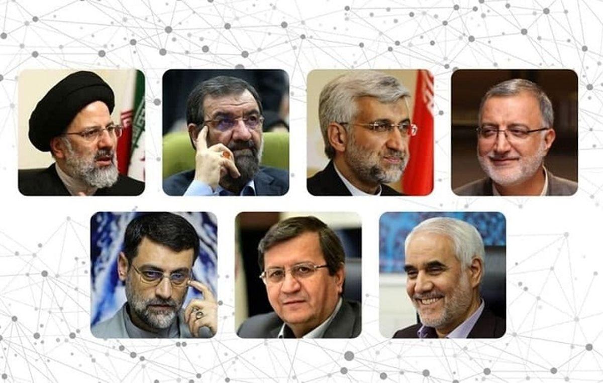 ساعت برنامه تبلیغات رادیویی و تلویزیونی نامزدها امروز ۱۹ خرداد