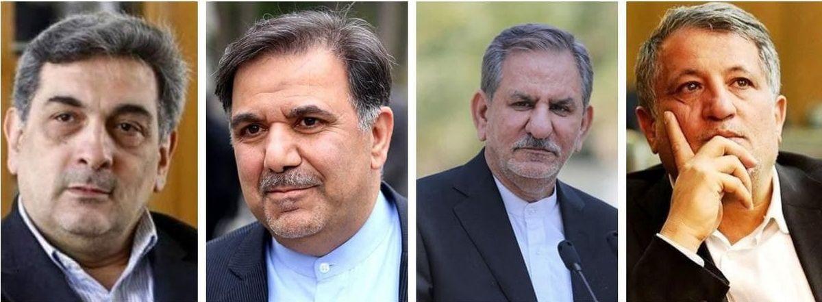۴ گزینه «جبهه اصلاحات» برای شهرداری تهران