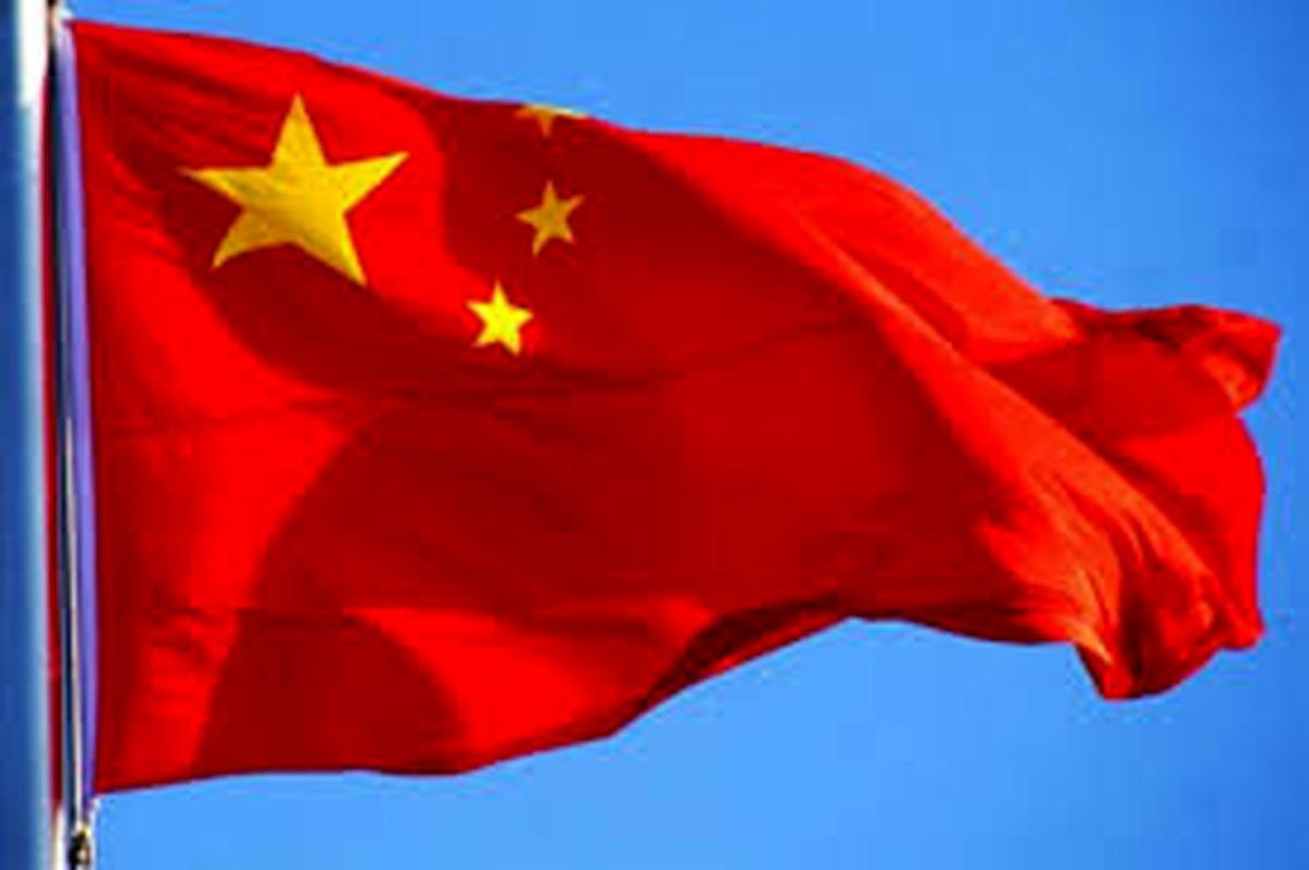 موضع صریح چین درباره احیای برجام