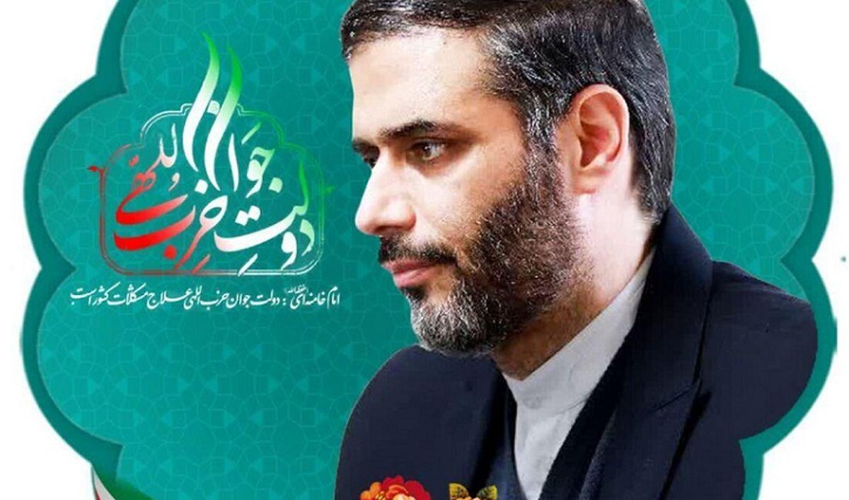 چالش شورای نگهبان در برابر رد صلاحیت سعید محمد/ اختلافنظر درباره محمد وجود دارد؟