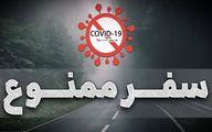 اجرای سفت و سخت طرح ممنوعیت ورود به مازندران در انتخابات ۱۴۰۰