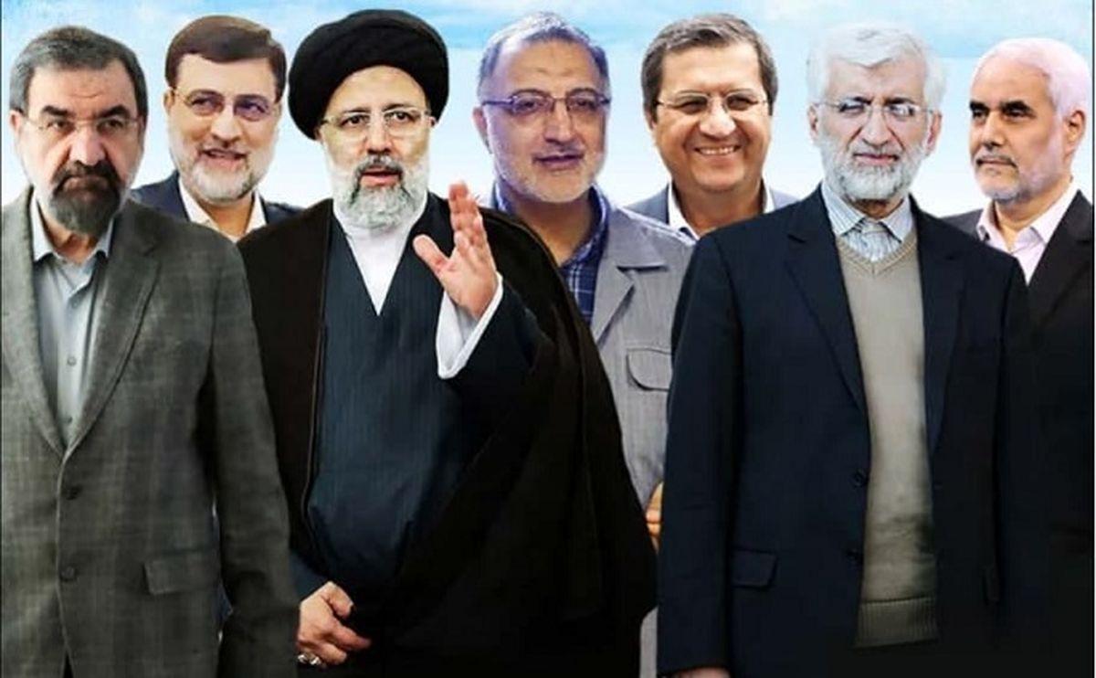 مناظره «اقتصادی» 7 نامزد انتخابات ریاست جمهوری آغاز شد